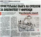press_vavilonski_most_02