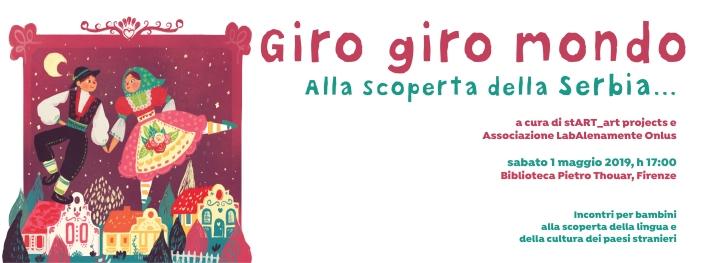 fb_cover_2018_giro_giro_serbia