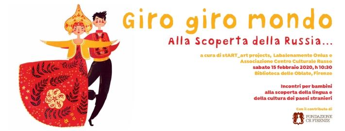 06_fb_cover_giro_giro_russia